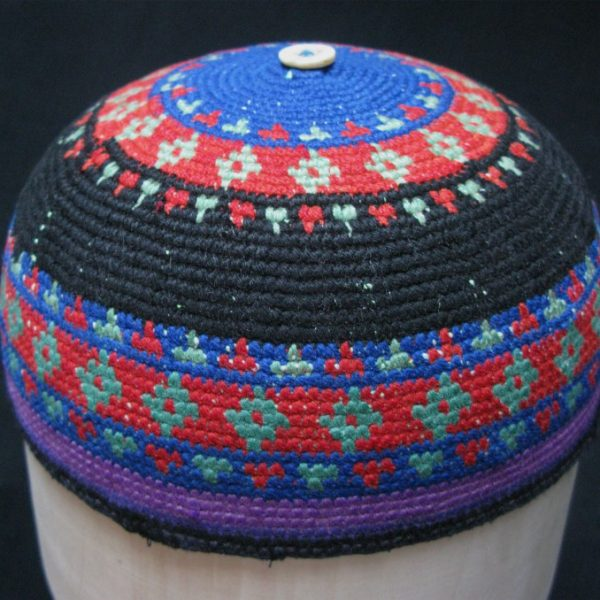 Vintage Kurdish Tribal hat