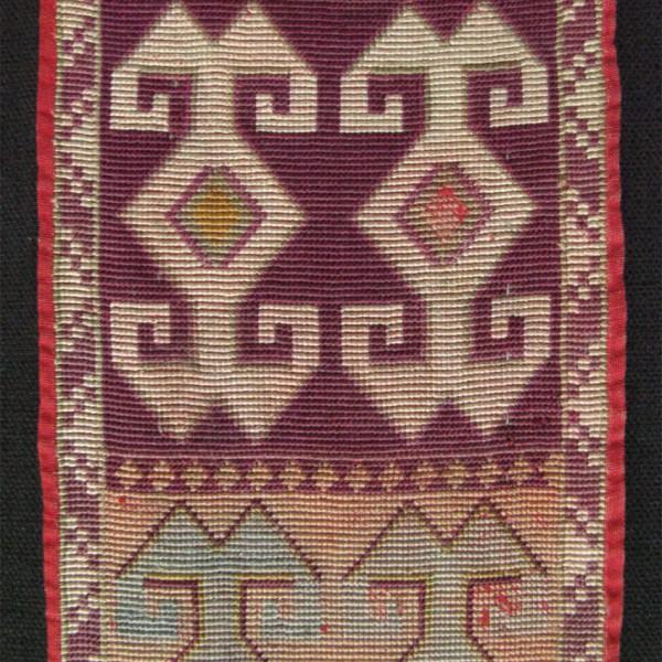 Tajikistan Vintage tribal LAKAY fragment