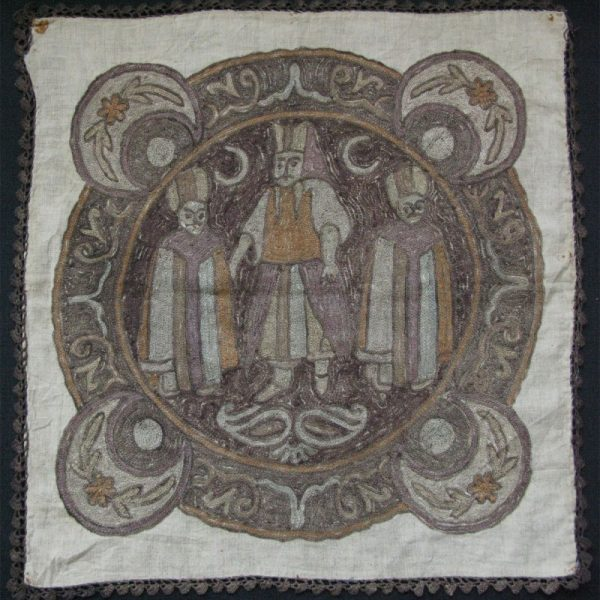 Edirne - Ottoman silk and metallic embroidery wall hanging