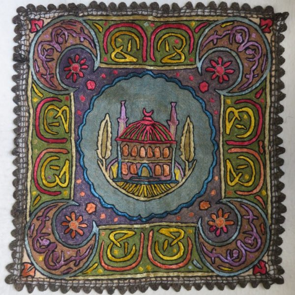 ANATOLIA - TRACE - EDIRNE Silk and Metallic fine embroidery