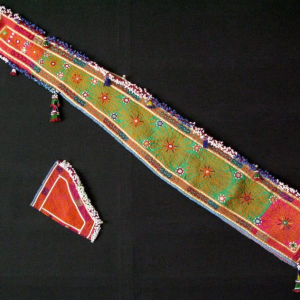 Afghanistan Pashtun Tribal rifle and pistol holder