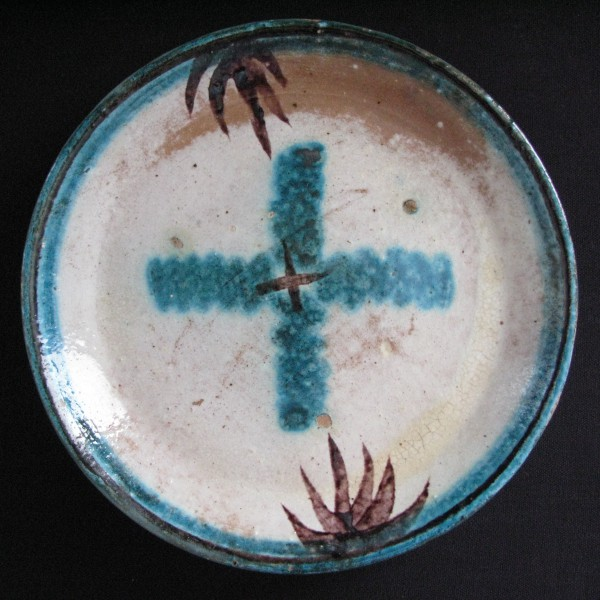 Central Asia - Uzbekistan - Tashkent ceramic plate
