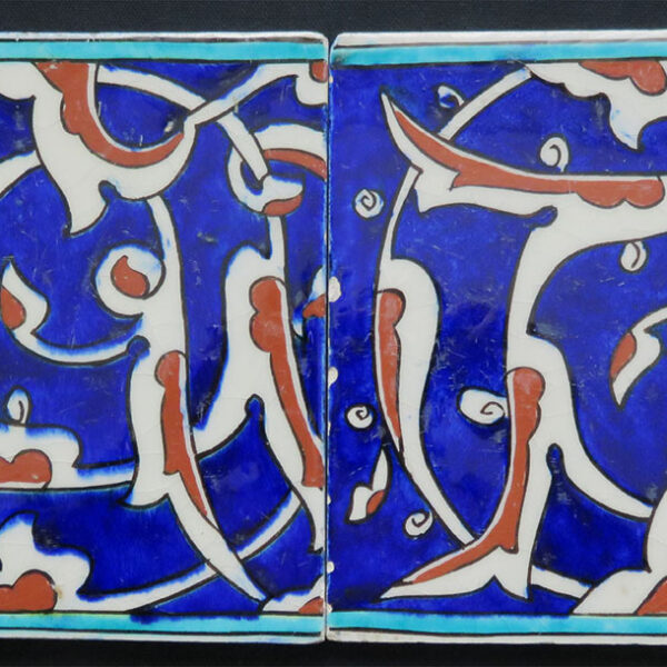 Anatolia Kutahya Pair of Square tiles with Kobalt Blue and Turqouise colors