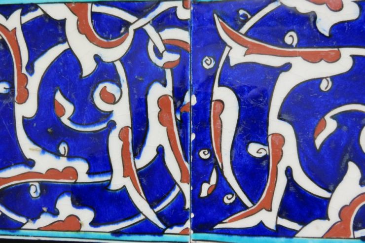 Anatolia Kutahya Pair of Square tiles