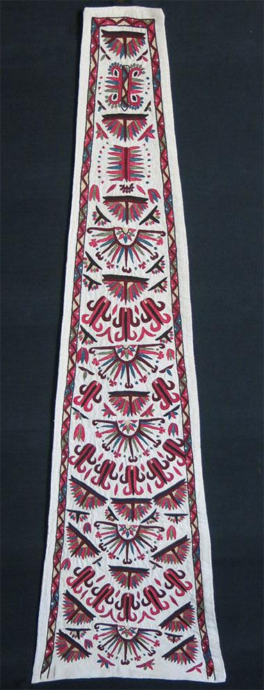 Turkmenistan Tekke white Chirpy arm fragment