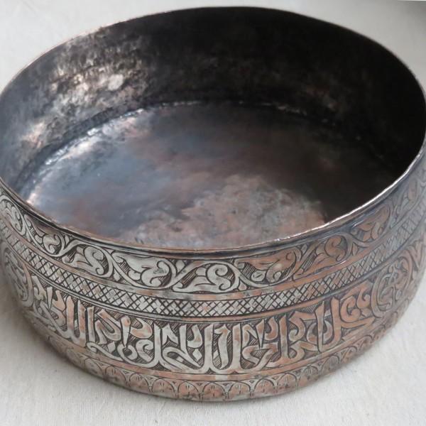 Ottoman Copper Cup