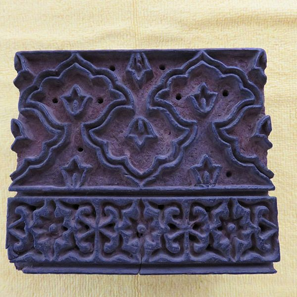 Persia – Esfahan antique printing woodblock