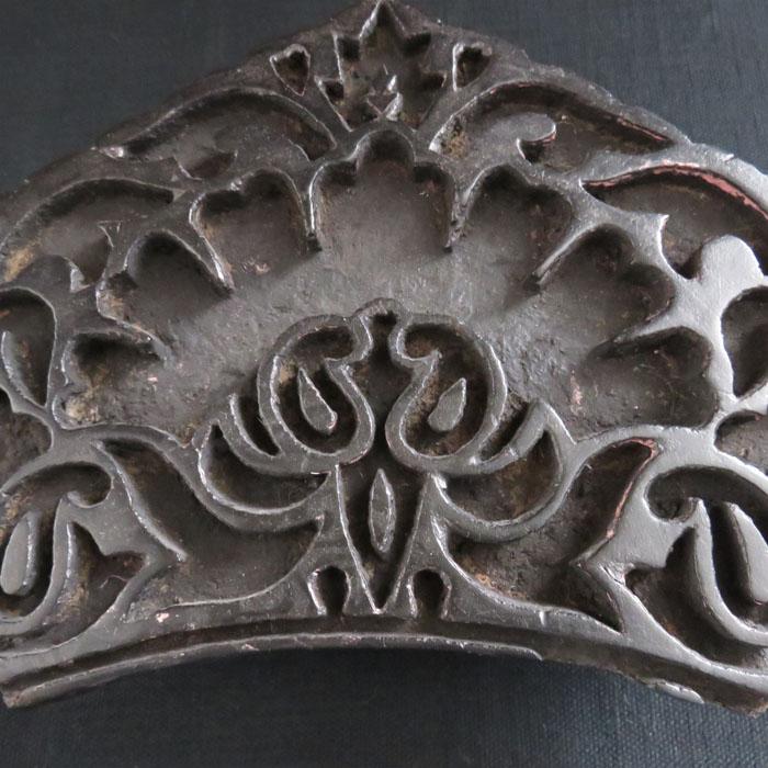 Afghanistan – hand carved wooden printing block