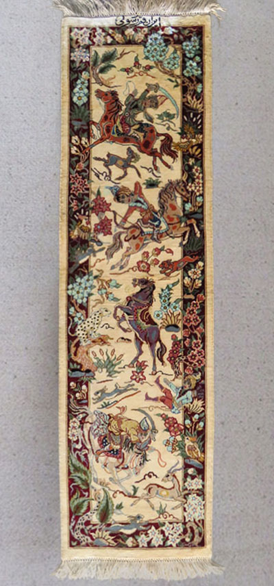 Persia – Tabriz, silk rug, hunting scene