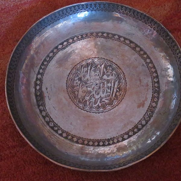 Anatolia – Ottoman copper tinned family plate