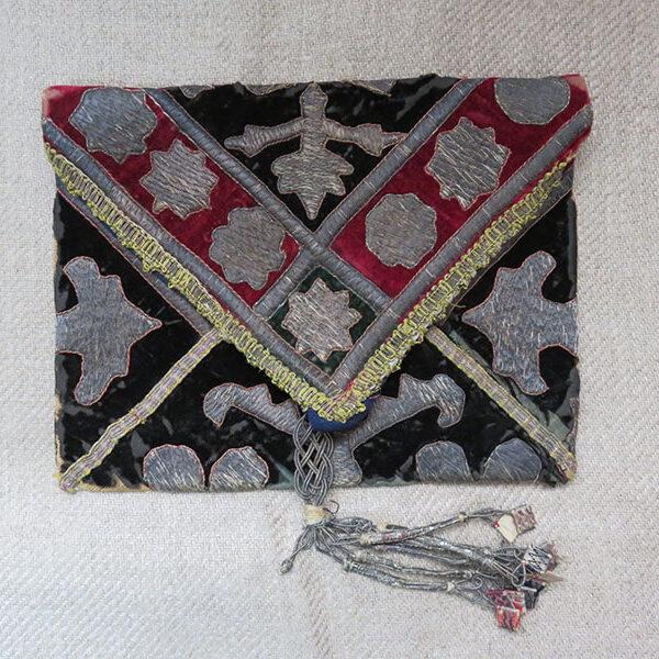 "Azerbaijan - Baku, ""KORAN KAP"" Holly BOOK chapter's holder bag"