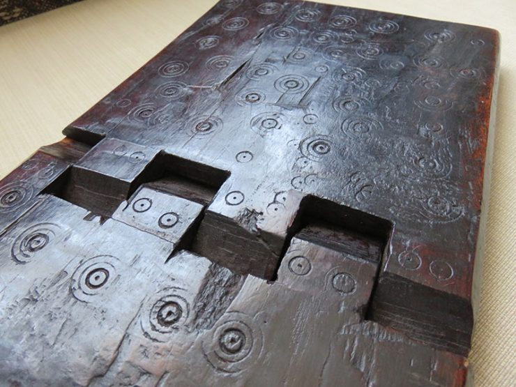 Afghanistan – Turkmen hand carved wooden book stand