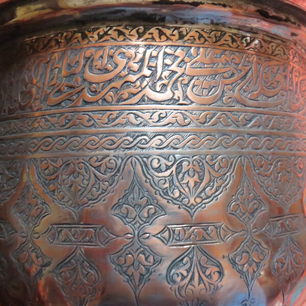 Central Persia - inscribed copper pot