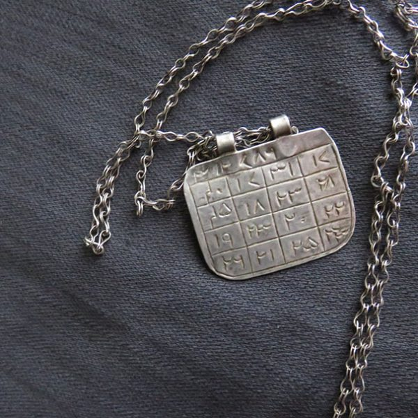 Turkmenistan – Yomud tribal antique silver talisman necklace