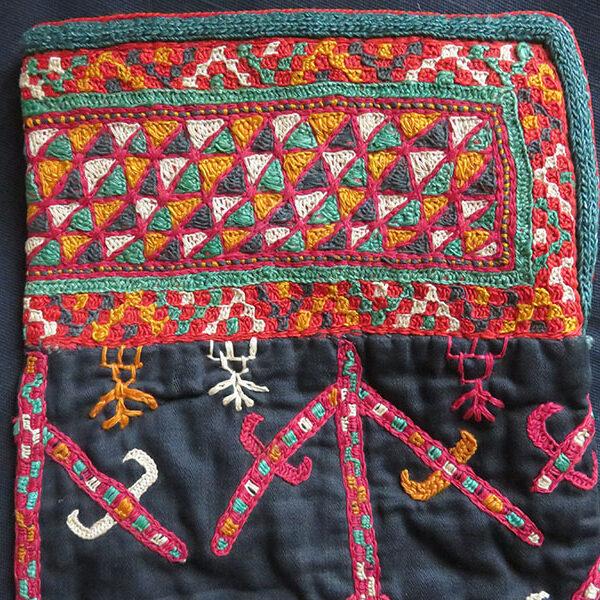 "AFGHANISTAN Turkmen Chodor silk embroidered small bag - ""pul khalta"""