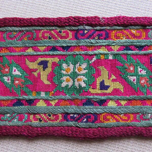 Tajikistan - Wakhan Valley - Pamir Mt. tribal silk embroidery headband