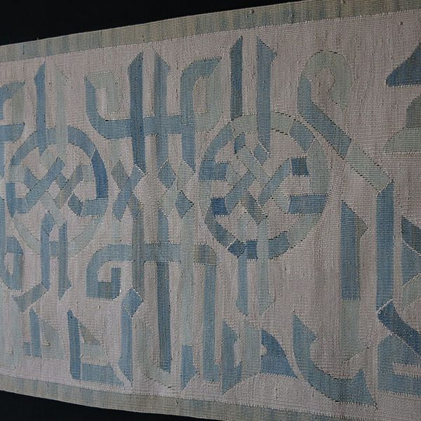 Anatolia - Konya - Karaman tribal silk wall hanging kilim
