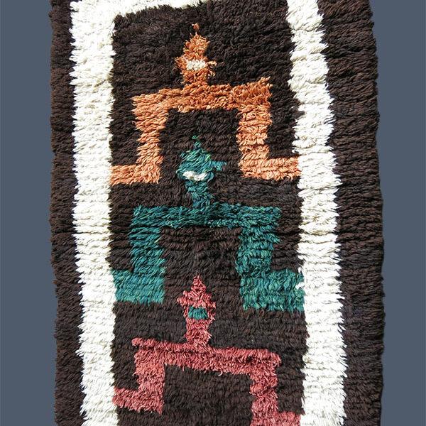 Turkey - Western Anatolian - Turkmen tribal thick pile - tulu rug