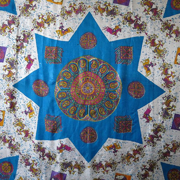 Turkmen Tribal silk ceremonial overhead shawl