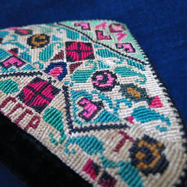 Uzbekistan FARGAN VALLEY - Tribal silk embroidery skullcap / hat