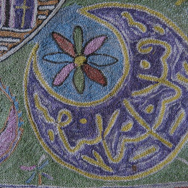 ANATOLIA – TRACE, Edirne - Adrianople, Very fine metallic and silk mix embroidery wall hanging