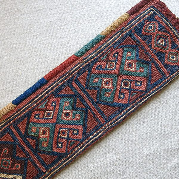 NORTH IRAN - antique Varamin tribal bread roller pin holder