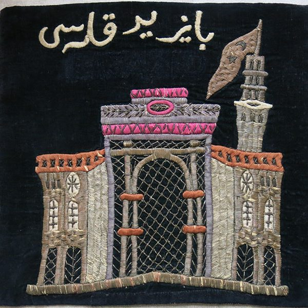 ANATOLIAN - ISTANBUL UNIVERSITY sign with mercerized cotton and metallic embroidery on velvet