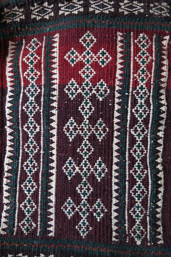 AFGHANISTAN BALUCH tribal all wool woven Salt bag