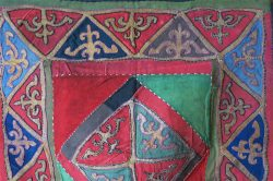 KIRGIZ Talismanic wool and leather wall hanging - Mirror cover