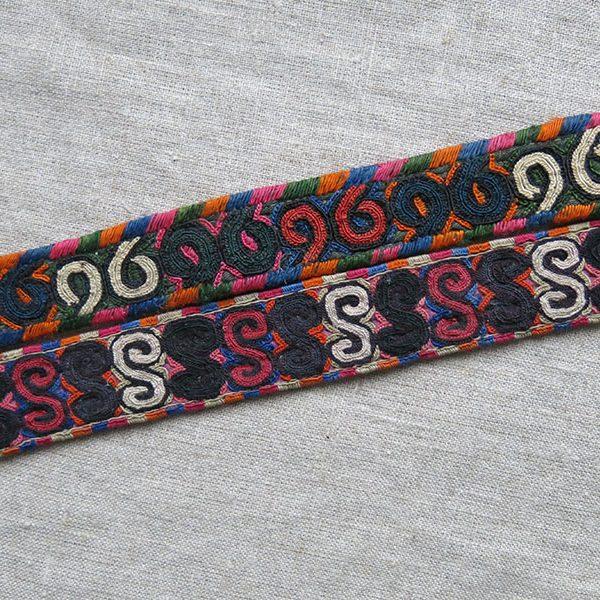 IRAN - TURKMENSAHRA - Yomud Turkmen women's embroidered belts