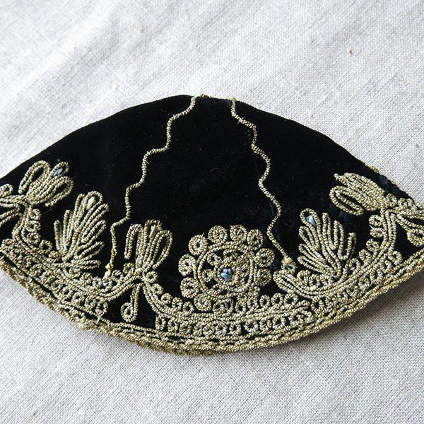 SOUTHERN EUROPE Macedonia or Serbia Velvet Jewish Kippah / Yamaka Hat
