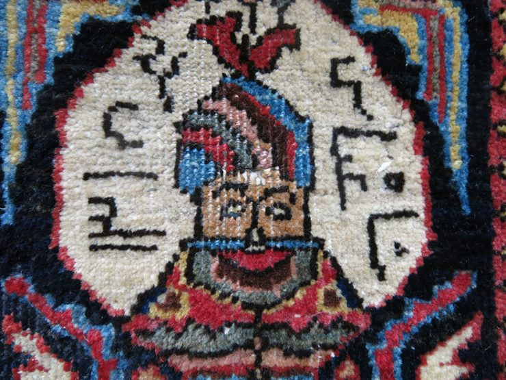 PERSIAN Northwest TABRIZ Pictorial small hanging rug