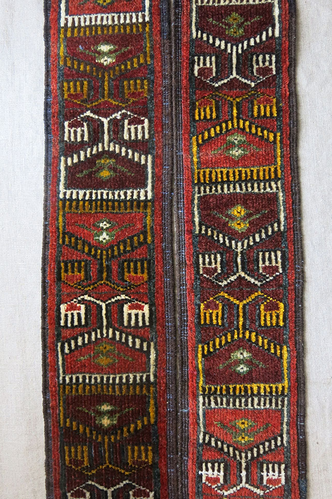 AFGHANISTAN - ERSARY Tribal pile ceremonial yurt band