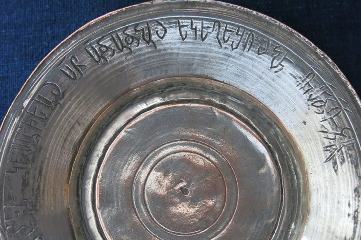 EASTERN ANATOLIA – ERZURUM bronze Armenian inscribed plate