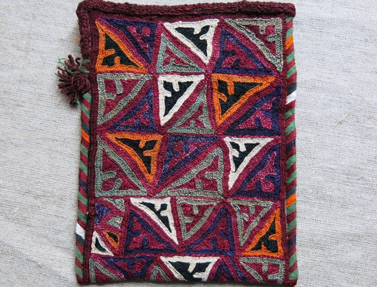 AFGHANISTAN ERSARY Turkmen tribal small silk embroidered bag