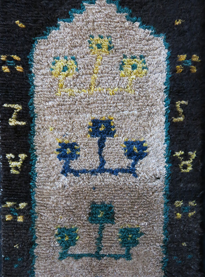 ANATOLIAN - KONYA Tulu Angora wool prayer rug