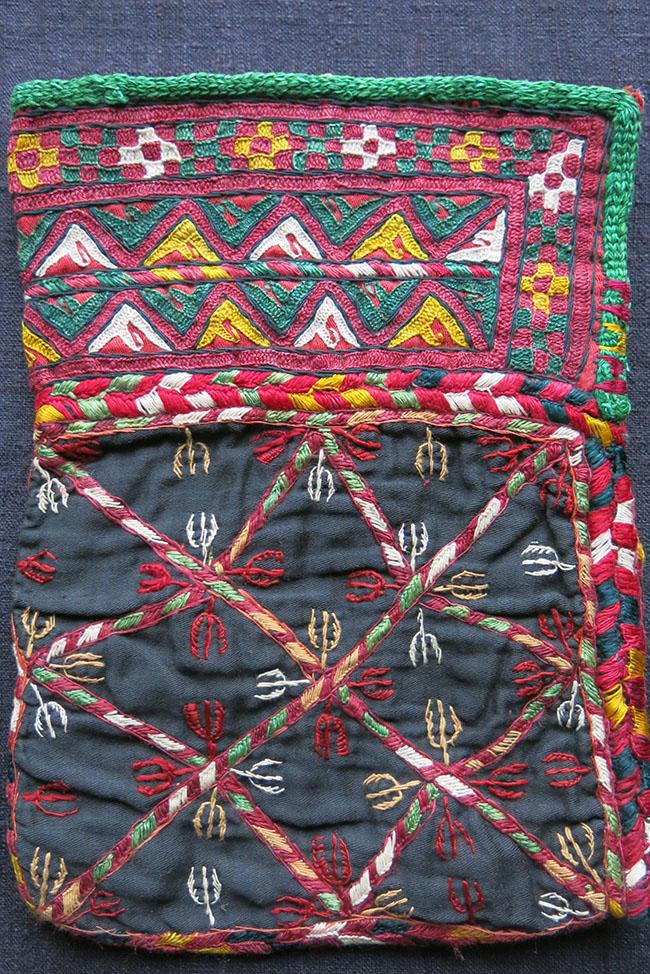 "AFGHANISTAN Turkmen Chodor silk embroidered ""pul khalta"" – coin bag"