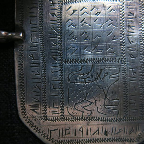 AFGHANISTAN ethnic Silver talisman costume decoration
