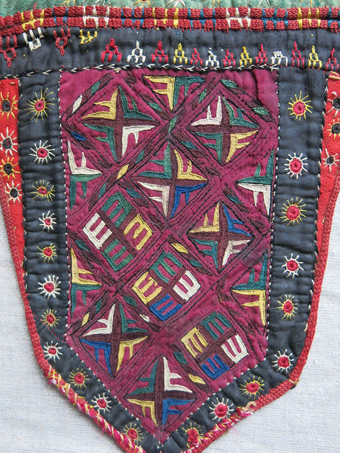 TURKMENISTAN TEKKE Ceremonial Camel Trapping fragment