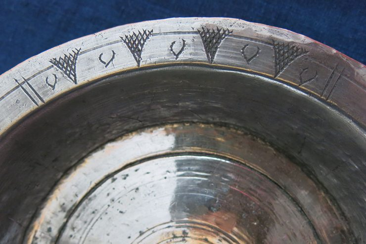 EASTERN ANATOLIA - Antique tinned copper unique plate