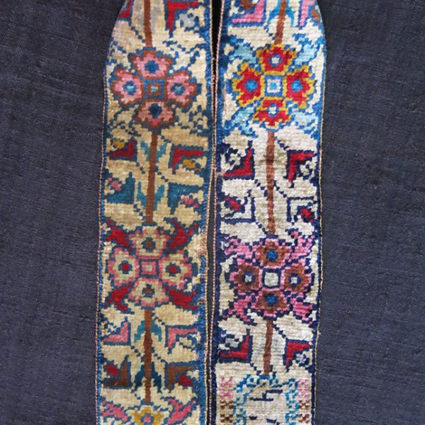 CENTRAL ANATOLIA - SIVAS - KAYSERI Armenian silk woman's belt