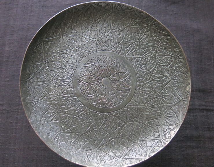 EASTERN ANATOLIA - TURKEY hand carved copper offering plate ( Possibly Armenian)