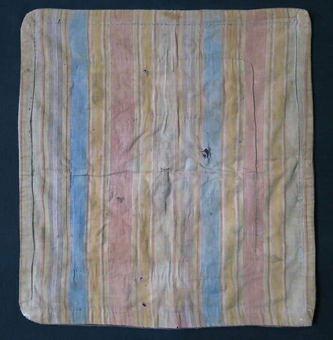CENTRAL ASIA - TAJIKISTAN - LAKAI silk velvet hanging mirror cover