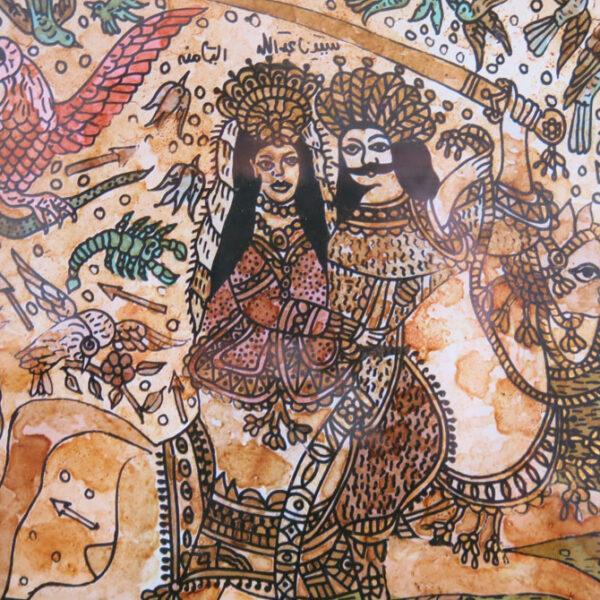 ANATOLIA - Eastern Turkey - MARDIN Shahmeran underglass painting