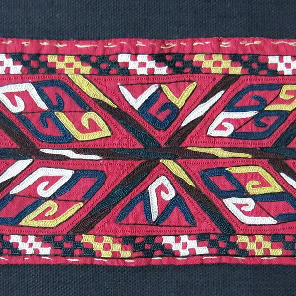 TURKMENISTAN Tekke Turkmen tribe's silk Chirpy collar