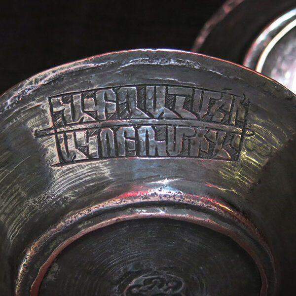 EASTERN TURKEY - ARMENIAN hand forged mini Copper plates