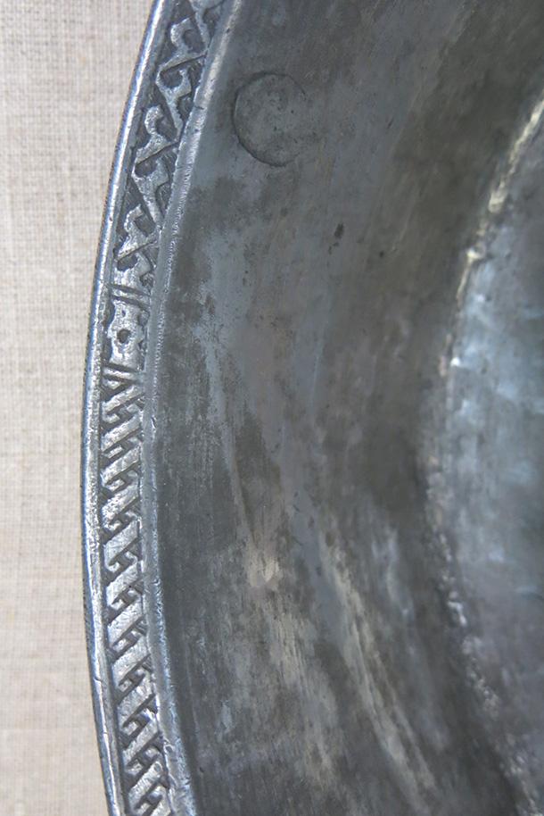 EASTERN TURKEY - ARMENIAN hand forged Copper pot