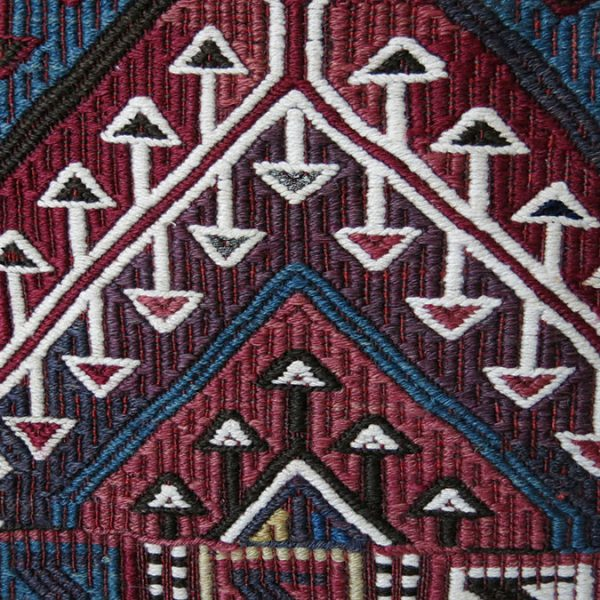 TURKEY EASTERN TAURUS Mt. Turkmen dowry clothing chuval/bag
