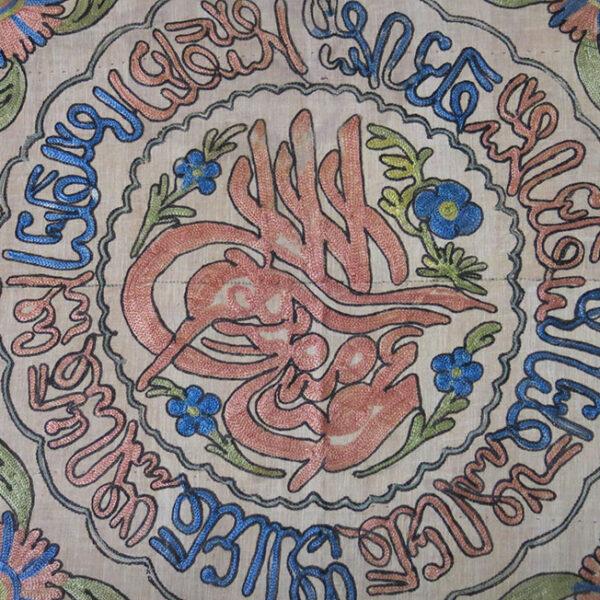 ISTANBUL - BURSA Ottoman silk embroidery fragment panel