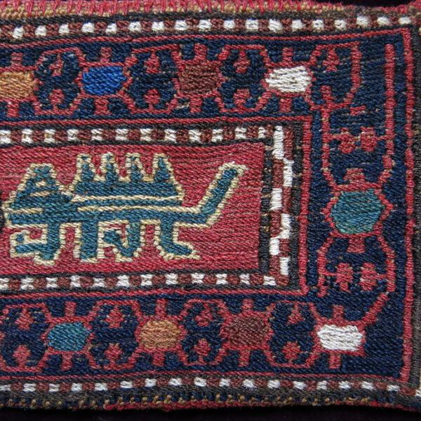 PERSIA – AZERBAIJAN province – Shahsavan tribal revival scissor bag
